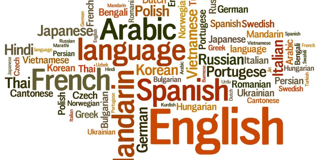 Features of a Good School For English Courses